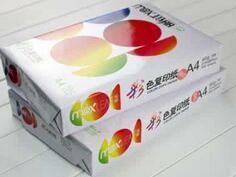 "A3纸尺寸:""山东太阳纸业专业生产A3A4A5等多版本纸""!"