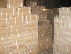 杭州市大伟纸制品品牌A3纸张