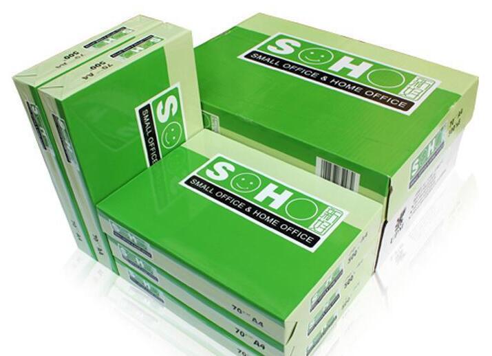 九龙集团20年生产A3纸厂家