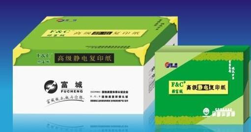 纸金鸿业业专注A3纸生产快19年历史